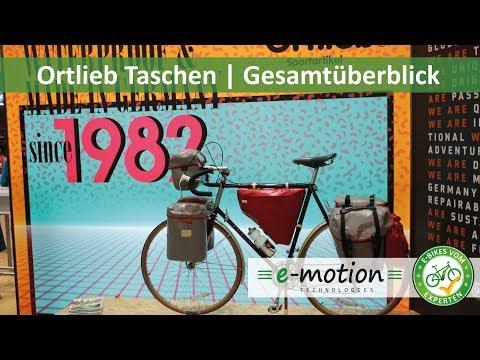 Ortlieb Fahrradtaschen 2018: Gesamtüberblick | Pedelec Preview, Vorschau - Eurobike 2017