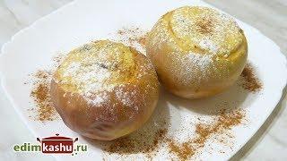 Яблоки с творогом, запеченные в духовке// Простые и вкусные десерты