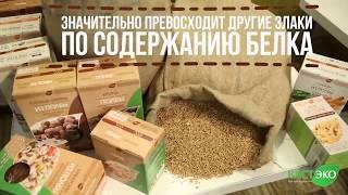 Макароны из полбы (вермишель) ВастЭко 400 г от компании VegansBy - магазин здорового питания - видео