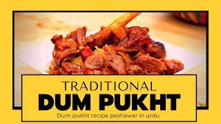 Traditional Dum Pukht