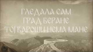 TRAG - Splet pjesama iz Crne Gore