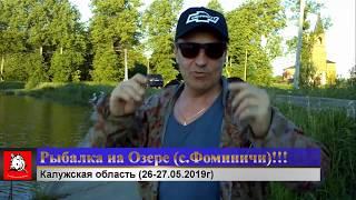 Рыбалка в кировского района ленинградской области