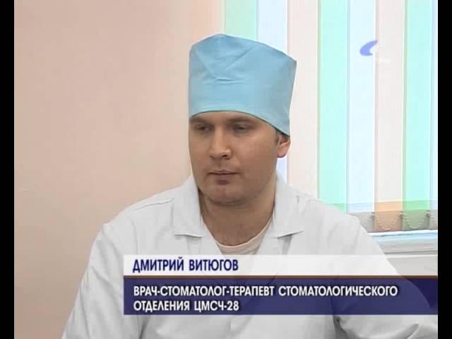 Ангарские стоматологи отмечают профессиональный праздник