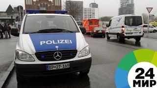 Вооруженный мужчина взял в заложники сотрудницу АЗС в Германии - МИР 24