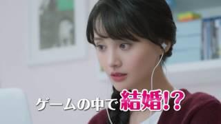 公式台湾ドラマシンデレラはオンライン中!DVD動画視聴日語字幕