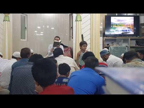 Abathar Halawachi reciting Dua e Iftetah at Ahmedabad
