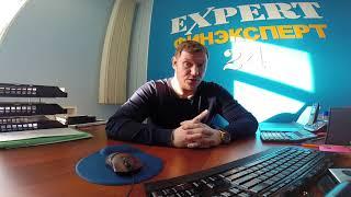 Отзыв о франшизе ФИНЭКСПЕРТЪ 24, г  Нижневартовск