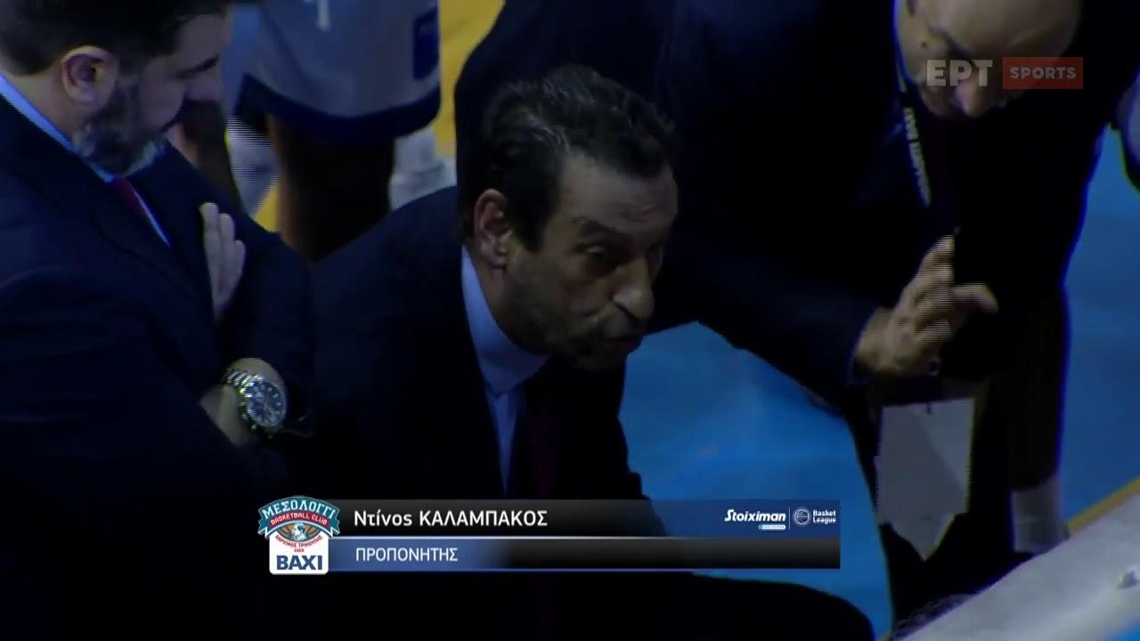 Basket League 2020 2021| Μεσολόγγι vs Κολοσσός | 30/01/2021 | ΕΡΤ