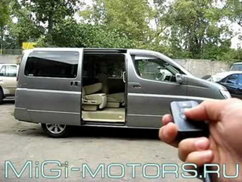 Migi-motors Nissan Elgrand review