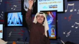 تحميل اغاني جواد العلي - واه قلبي - جلسة إمارات اف ام 2011 MP3