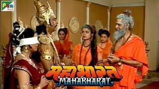 सत्यवती, अम्बिका और अम्बालिका के संन्यास का रहस्य | महाभारत (Mahabharat) | B. R. Chopra | Pen Bhakti - Download this Video in MP3, M4A, WEBM, MP4, 3GP