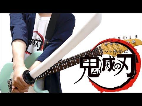 紅蓮華(Gurenge) - 鬼滅の刃(Kimetsu no Yaiba) by ChakiPyoutube thumbnail image