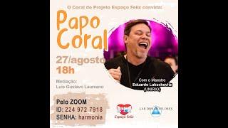 Com a Maestrina Me. Milka Rosa (SP), Maestro Me. Rodrigo Jonasson (SP) e a Maestrina Me. Gina Falcão (SP)