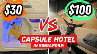 CHEAP vs EXPENSIVE CAPSULE HOTEL in Singapore ($30 vs $100) 新加坡 $30 胶囊旅馆 vs $100 胶囊旅馆