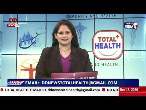 Special Programme 'Total Health' : Immunity And Health /13.12.2020
