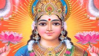 Shri Mahalaxmi Mantra | श्री महालक्ष्मी