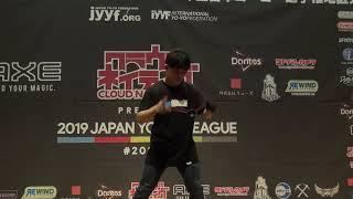 2019SJ Preliminary 1A 02 Izuru Hasumi
