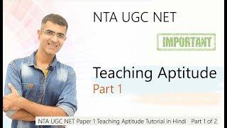 NTA UGC NET Paper 1 Teaching Aptitude Tutorial in Hindi   Part 1 of 2