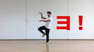 交野市立 長宝寺小学校校歌ダンス