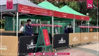لمنع  انتشاركورونا...ملاهي ديزني لاند بهونغ كونغ تغلق أبوابها