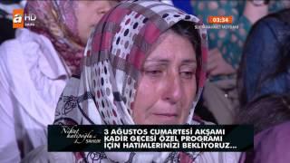 Abdurrahman Önül & Mustafa Duman - Ne Ağlarsın { Sahur Özel } 01.08.2013