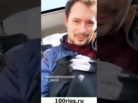 Ида Галич Инстаграм Сторис 24 марта 2019
