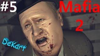 Прохождение Mafia 2 Завалили жирдяя #5