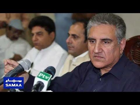 Ary News Headlines | Well Done Ayesha Gulalai | Pakistan