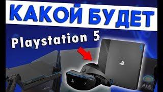 НОВАЯ PLAYSTATION 5 | ЧЕГО СТОИТЬ ЖДАТЬ ОТ PS5