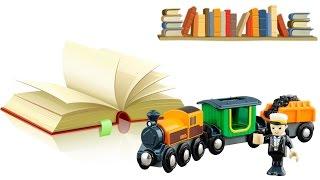 Истории и сказки про поезда и машины. Обучающие мультики для малышей