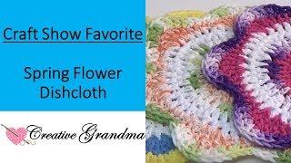 SPRING FLOWER DISHCLOTH  - Crochet Tutorial