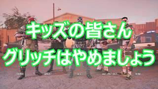【R6S】おい!グリッチ!【レインボーシックスシージ】