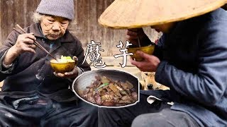 Hunan home cooking, konjac fried beef, have you ever eaten?丨Wu A Ge