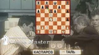 Таль Бьёт Каспарова За Месяц До Своей Смерти. Блиц Шахматы