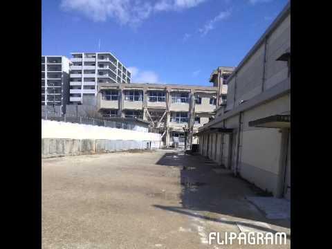 Hiyoshi Junior High School