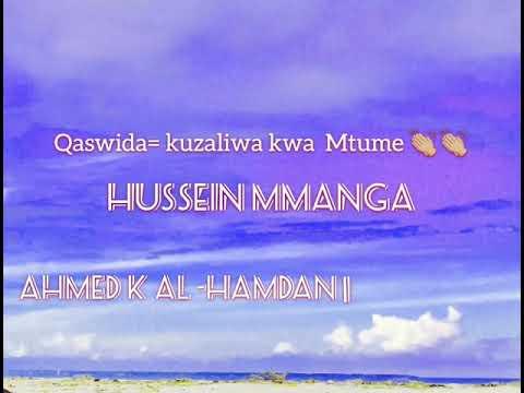 Qaswida ya kumsifu mtume Muhammad (saw)👏🏼👏🏼
