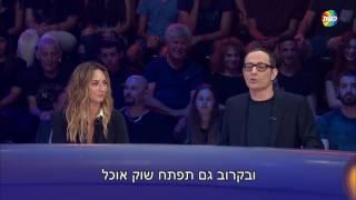 """מועדון לילה עונה 6   """"מועדון לילה"""" מותחים את מיכל אנסקי"""