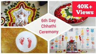 Chhathi / Chatti Ceremony | 6th Day Naming Ceremony of New Born Baby