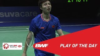 Play of the Day | YONEX Swiss Open 2019 Finals | BWF 2019