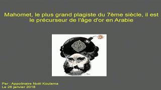 Quelques plagiats du Coran aux textes préexistants