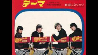 TheMonkees/モンキーズのテーマthemeFromTheMonkees1967年
