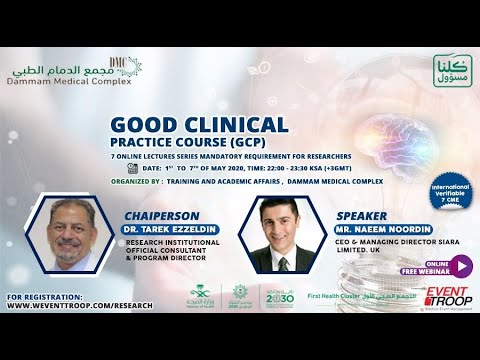 Good Clinical Practice (GCP), lecture # 2-IRBs/IECs  #eventtroop