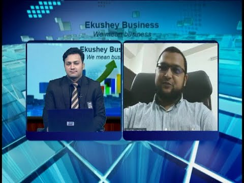 Ekushey Business || একুশে বিজনেস || Part 03 || 09 August 2020 || ETV Business