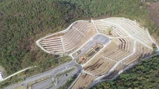 광양시립영세공원