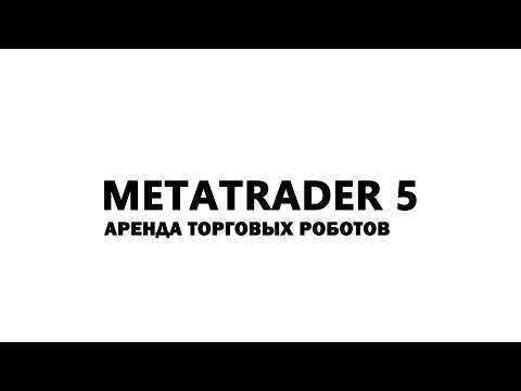 Шаблонные стротегии метотрейдер 4 для бинарных опционов