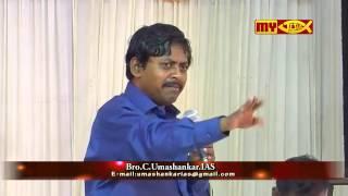 MY JESUS TV   Jeeva Appam   Bro. C. Umashankar IAS