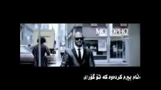 massari - in love again kurdish subtitle