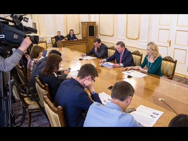Above The Rim. Kremlin Press Conference