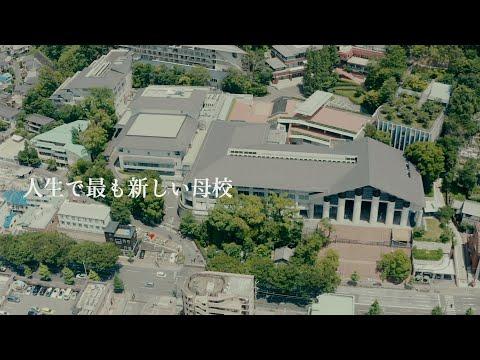 京都芸術大学通信教育課程 キャンパス紹介