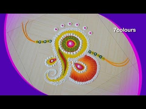 New Rangoli trick make for Freehand Raksha Bandhan Beautiful design  _ 7colours